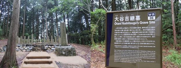 関ヶ原合戦 大谷吉継・湯浅五助墓(関ケ原町)