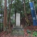 関ヶ原合戦 宇喜田秀家陣跡(関ケ原町)天満社