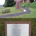 Photos: 関ヶ原合戦 笹尾山陣跡(関ケ原町)