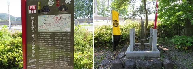 関ヶ原合戦 松平忠吉・井伊直政陣跡(関ケ原町)