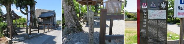 関ヶ原合戦 福島正則陣跡(関ケ原町)
