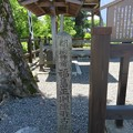 写真: 関ヶ原合戦 福島正則陣跡(関ケ原町)