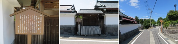 不破関跡(関ケ原町)