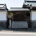 写真: 不破関跡(関ケ原町)