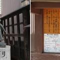 Photos: 清流と名水の城下町 郡上八幡(岐阜県郡上市)郡上おどり像
