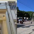 Photos: 清流と名水の城下町 郡上八幡(岐阜県郡上市)八幡町