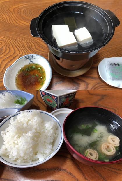 Photos: 生地温泉たなかや(黒部市)