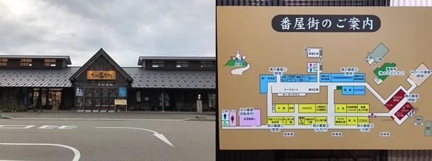 道の駅 氷見漁港場外市場ひみ番屋街 北番屋(富山県)