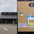写真: 道の駅 氷見漁港場外市場ひみ番屋街 北番屋(富山県)