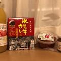 Photos: 氷見土産
