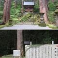 Photos: 雄山神社 中宮祈願殿(立山町芦峅寺2)若宮社