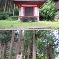Photos: 雄山神社 中宮祈願殿(立山町芦峅寺2)別宮