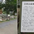 富山城(市営富山城址公園)旧県会議事堂跡