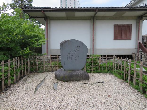 富山城(市営富山城址公園)佐々成政歌碑