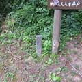 Photos: 増山城(砺波市)亀山城側登城口