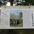 Photos: 瑞龍寺(高岡市関本町)