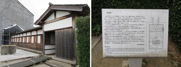 瑞龍寺(高岡市関本町)浴室跡