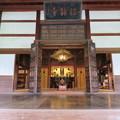 Photos: 瑞龍寺(高岡市関本町)法堂