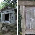 Photos: 瑞龍寺(高岡市関本町)石廟