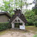 瑞龍寺(高岡市関本町)法堂鬼瓦