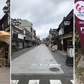 Photos: 輪島の朝市(石川県輪島市)