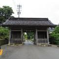 写真: 氣多大社(羽咋市)随身門