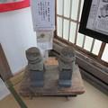 Photos: 山の寺寺院群 本行寺(七尾市)狛犬