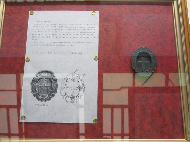 山の寺寺院群 本行寺(七尾市)引手