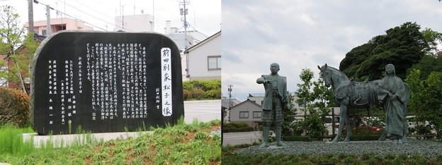 小丸山城(七尾市営 小丸山城址公園)前田利家 松子之像