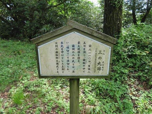 七尾城(石川県)三の丸
