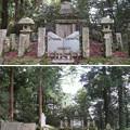 写真: 七尾城(石川県)安寧寺郭