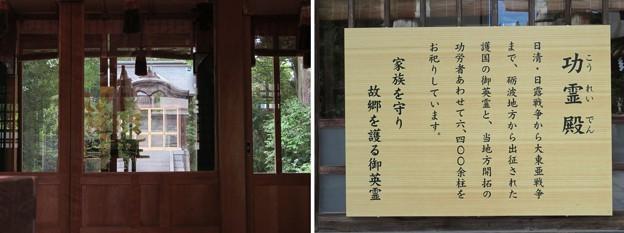 高瀬神社(南砺市)功靈殿