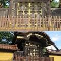 Photos: 真宗大谷派 井波別院瑞泉寺(南砺市)式台門