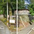 井波城(南砺市)三の丸