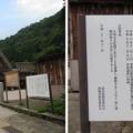 Photos: 相倉合掌造り集落(南砺市相倉)