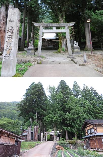 Photos: 相倉合掌造り集落(南砺市相倉)地主神社