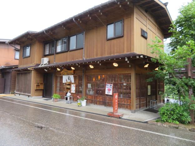 Photos: 豆吉本舗 白川郷店(岐阜県白川村)