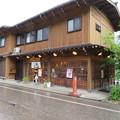 写真: 豆吉本舗 白川郷店(岐阜県白川村)