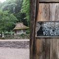 白川郷(岐阜県白川村)荻町八幡神社