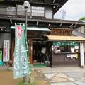 Photos: おみやげ処 岡田屋(飛騨市古川町)