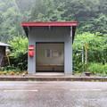 Photos: 宮川落合バス停(飛騨市宮川町)