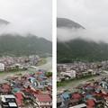 Photos: 神岡城(飛騨市)より西・西北