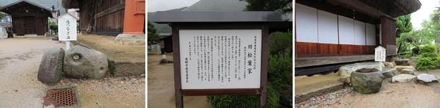松葉家(飛騨市)