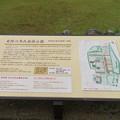 江馬氏館(飛騨市。江馬氏館跡庭園)