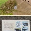 写真: 江馬氏館(飛騨市。江馬氏館跡庭園)西堀