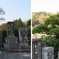 大林寺(長生郡長南町)庁南武田氏墓所