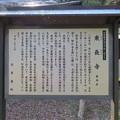 東長寺(大多喜町)