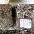 大多喜城(千葉県夷隅郡大多喜町)大多喜水道水路