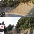 Photos: 大多喜城(千葉県夷隅郡大多喜町)南断崖