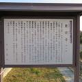 写真: 良玄寺(大多喜町)